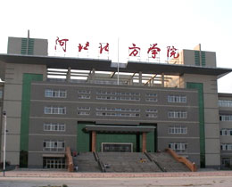 河北北方学院