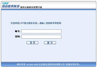 中国音乐学院教务管理系统