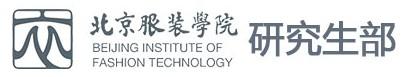 北京服装学院研究生院