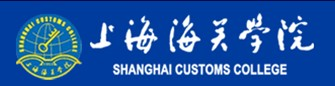 上海海关学院招生网
