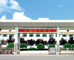 山西中医学院